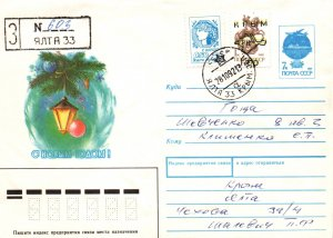 Ukraine on Russia Postal Stationary 1992 Cover
