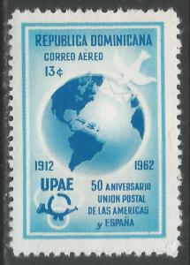 DOMINICAN REPUBLIC C124 MNH MAP M635