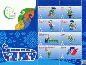 Postage Stamps of Turkmenistan V Asian Games Collectible Original