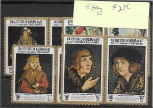 Qu'aiti State in Hadhramaut Stamp Set - CAT VALUE ??