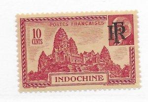 Indochina #262 MNH CAT VALUE $1.10