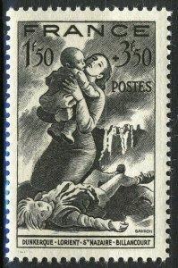 France 1943, 1,5+3,5 Fr For bomb victims VF MNH, Mi 597