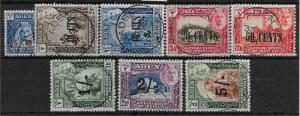 ADEN-SEIYUN SG20/7 1951 CURRENCY CHANGE SET USED