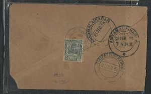 MALAYA TRENGGANU (PP1008B) COVER 1939 SULTAN 8C COVER TO INDIA