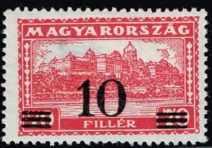 HUNGARY STAMP 1933 Royal Palace Stamps of 1927 Surcharged  MH/OG