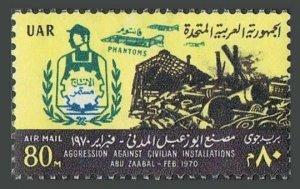 Egypt C127,MNH.Michel 460.The destruction of Abu-Zaabel factory,1970