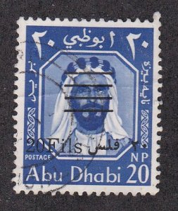 ABU DHABI Sc #17 used VF