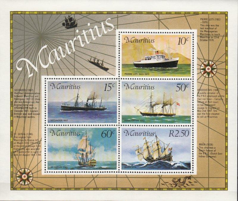 Mauritius, Sc 433a (3), MNH, 1976, Ships