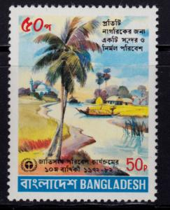 Bangladesh #207 Michel #165 MNH - Environment Boat Hauling Rice (1982)