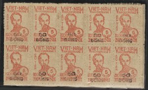 North Vietnam Postage Stamps Catalog No 50, Block of 20, Folded Over