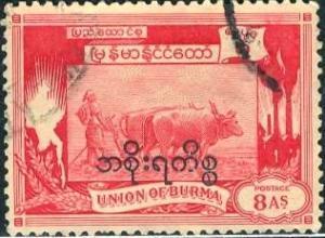 Burma; 1949: Sc. # O63: O/Used Single Stamp
