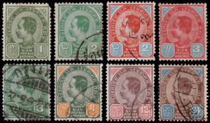 Siam - Thailand Scott 75-79, 83, 85, 87 (1899-1904) Used/Mint H F-VF, CV $57.25