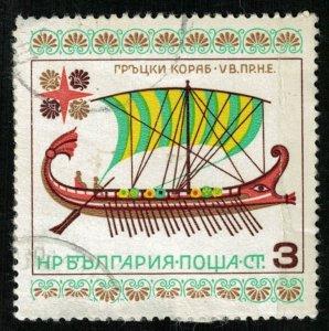 Ship, (4271-T)