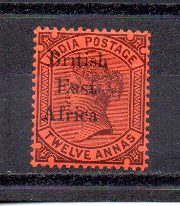British East Africa 65 MH