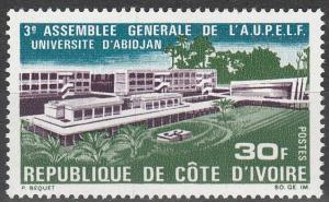Ivory Coast #290 MNH F-VF   (V472)