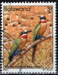 Botswana; 1982: Sc. # 305: O/Used Single Stamp