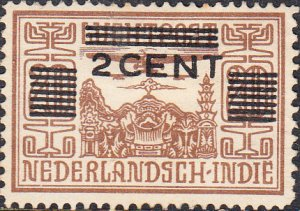 Netherlands Indies #190  Used