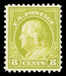 Scott 508 1917 7c Olive Bister Franklin Mint F-VF OG HR Cat $11