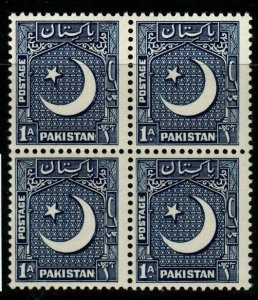 PAKISTAN SG44a 1952 1a BLUE p13½ BLOCK OF 4 MNH