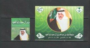 SAUDI ARABIA: Sc. 1415,a  /**CROWN PRINCE NAYEF**/ Single,Sheet of 4 & SS/ MNH.