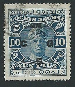 INDIA COCHIN 1929-31 10p variety INVERTED S used SG027a....................45352