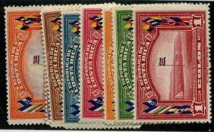 HERRICKSTAMP COSTA RICA Sc.# 201-08 Scott Retail $30.00 Mint Hinged
