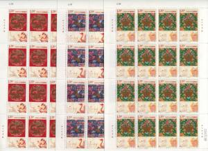 China -Scott 3908-10 - Cloud Brocade  - 2011-12 - MNH- 3 X Full Sheet
