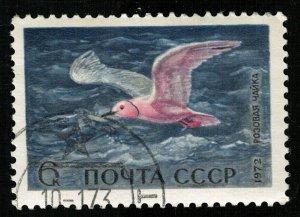 Bird, USSR, 6k (TS-224)
