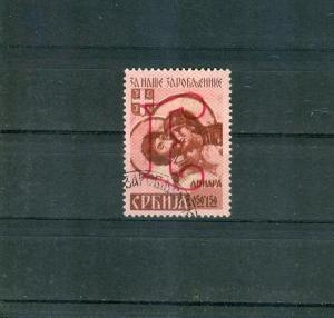 Serbia - Sc# 2NB7b. 1941 POW. Used. $72.50.