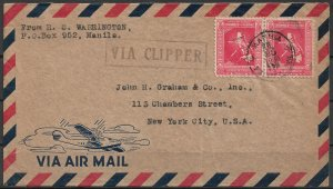 PHILIPPINES - 1938 CLIPPER AIRMAIL COVER to USA - 50c x 2 Eucharistic Congress c