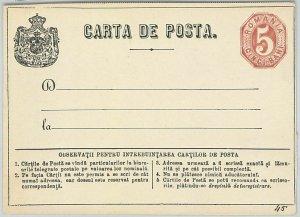 58345 - ROMANIA  - POSTAL HISTORY: POSTAL STATIONERY CARD  Michel # P11