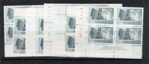 Canada #O30 Very Fine Never Hinged Plate #1 & 2 Match Set Of Blocks