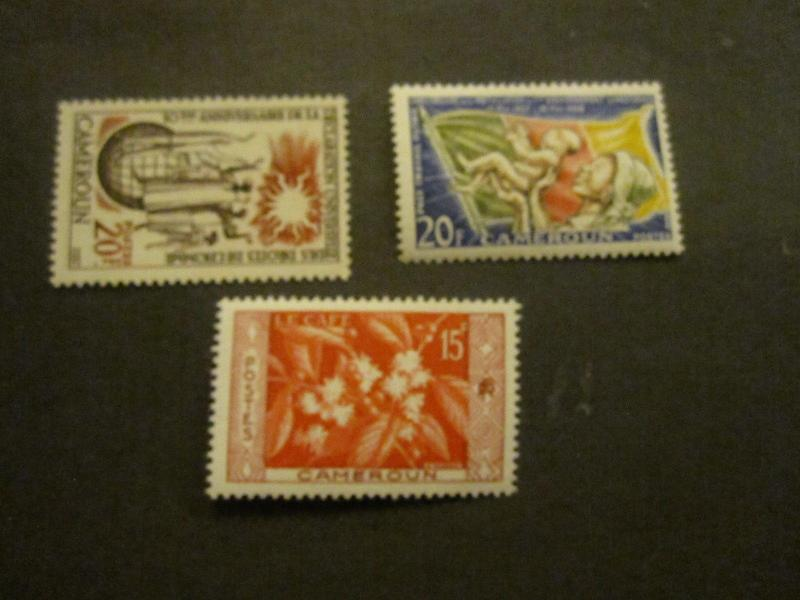 Cameroon #330-33 Mint Never Hinged - WDWPhilatelic 2