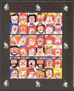 Kygyzstan 2000 Circus Clown's Sheet MNH Cinderella !