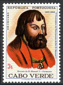 Cape Verde 358, MNH. King Manuel I, 500th birth anniv. 1969