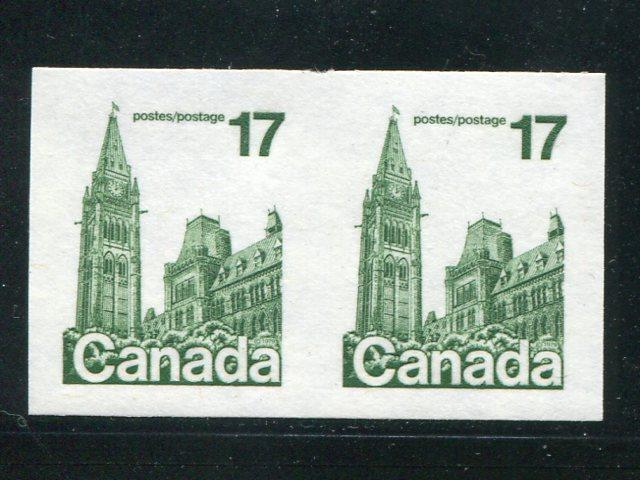 Canada #806a imperf  Mint VF NH - Lakeshore Philatelics
