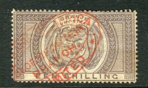 ORANGE FREE STATE; Early 1890s fine Revenue issue used 1s.