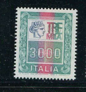 Italy #1293 MNH  - Make Me A Reasonable Offer