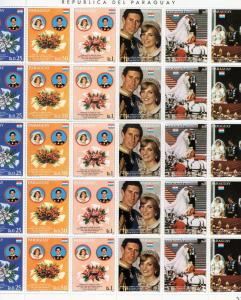 Paraguay 1981 Royal Wedding Charles & Diana Mini-Shlt (30)