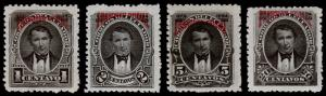 Ecuador Scott O20-O22, O24 (1894) Mint H F-VF B