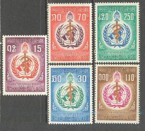 LAOS Sc# 163 - 167 MNH FVF Set of 5 WHO Emblem