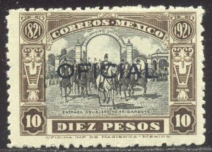 MEXICO #O194 Mint w/Cert - 1927 10p Blk Brown & Black
