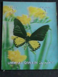UMM AL QIWAIN STAMP-COLORFUL 3D-RARE STAMP-LOVELY BUTTER FLY, MINT STAMP- VF