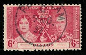1937 Coronation of King George VI & Queen Elizabeth 6c (ТS-290)