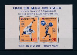 [55240] Korea 1972 Olympic games Munich Judo Weightlifting MNH Sheet