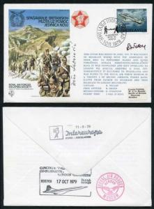 ES24b Escape from Yugoslavia Signed by Pilot and General Lazaveric