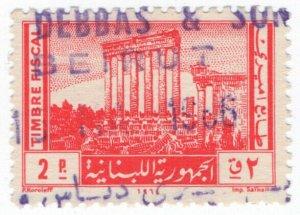 (I.B) Lebanon Revenue : Duty Stamp 2pi
