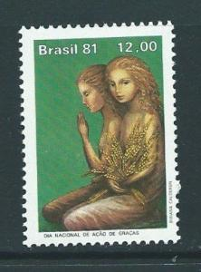BRAZIL SG1934 1981 THANKSGIVING DAY MNH