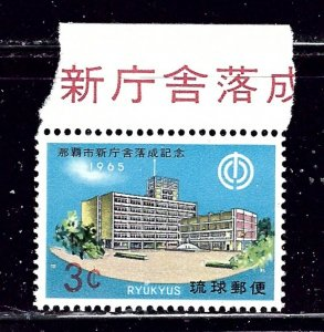 Ryukyu Is 135 MNH 1965 issue    (ap2323)