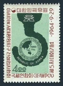 Korea South 448,MNH. Federation of Asian & Western Pacific Contractors,1964.Hook